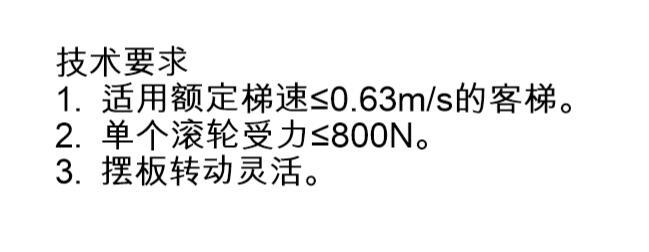 B-04参数.jpg